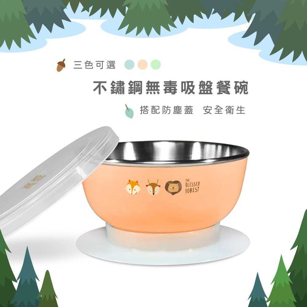 益進 台灣製 兒童304不鏽鋼無毒防傾倒止滑餐碗 隔熱碗 學習餐具 (三色可選)
