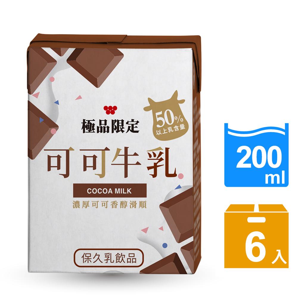 極品限定 可可牛乳(200mlx6入) @ Y!購物