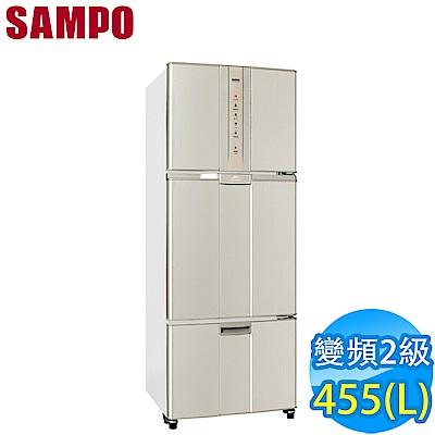 SAMPO聲寶 455L 2級變頻3門電冰箱 SR-A46DV(Y2) 炫麥金