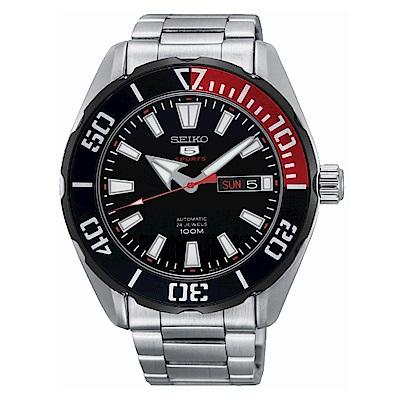 SEIKO 精工自由徜徉5號機械腕錶/4R36-06S0D/SRPC57J1