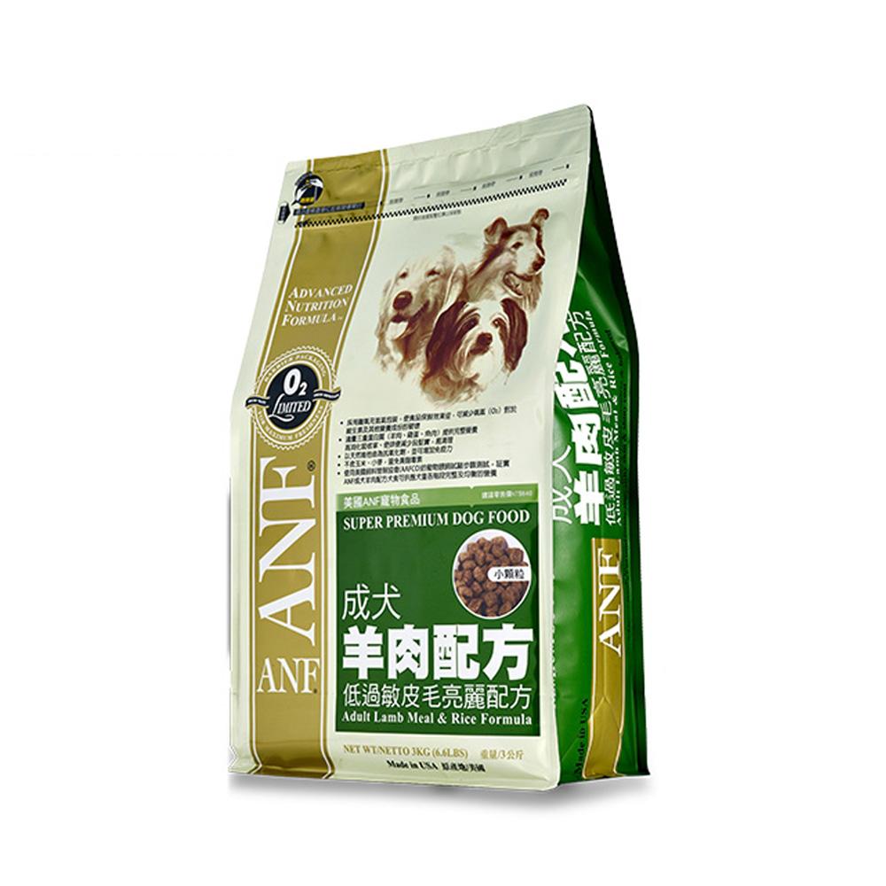 ANF愛恩富 成犬羊肉配方-低過敏皮毛亮麗配方15kg(小顆粒)