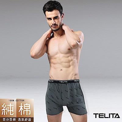 男內褲 型男純棉滿版平口褲/四角褲-時尚灰 M-XXL TELITA