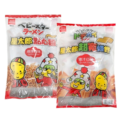 OYATSU優雅食 星太郎雞汁激大包(810g)