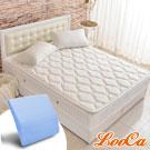 (破盤組)LooCa 3D超透氣雲端支撐天絲款日式床墊-加大6尺