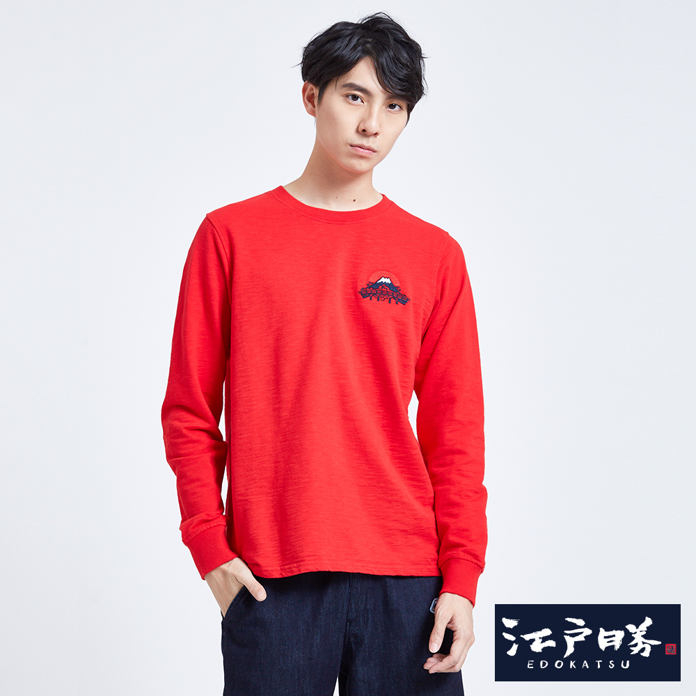 EDWIN EDOKATSU 江戶勝 地圖繡花標地長袖T恤-男-紅色