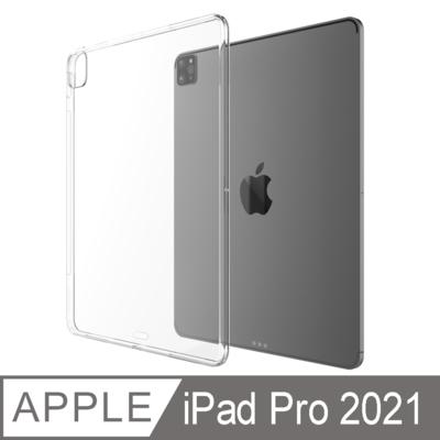 Mass iPad Pro 2021 12.9吋 保護套 皮套 對稱系列 筆槽氣囊防摔透明