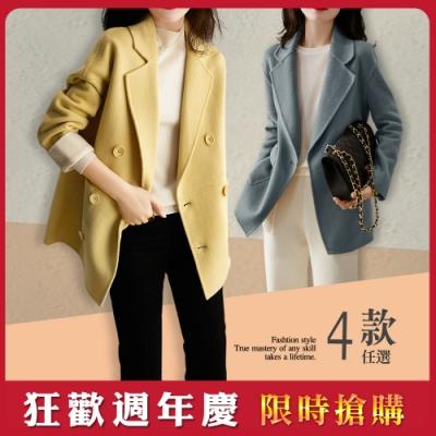 [時時樂]艾米蘭-韓版氣質OL毛呢外套-4款任選(S-XL)