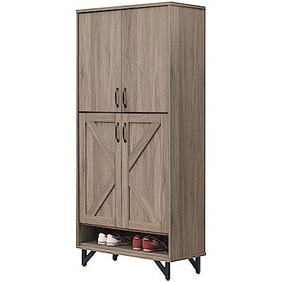 綠活居 馬布斯時尚2.6尺四門高鞋櫃/收納櫃-78.5x40x176cm免組