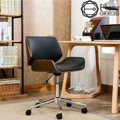 [時時樂限定] E-home Edric埃德瑞克可調式曲木電腦椅 四款可選