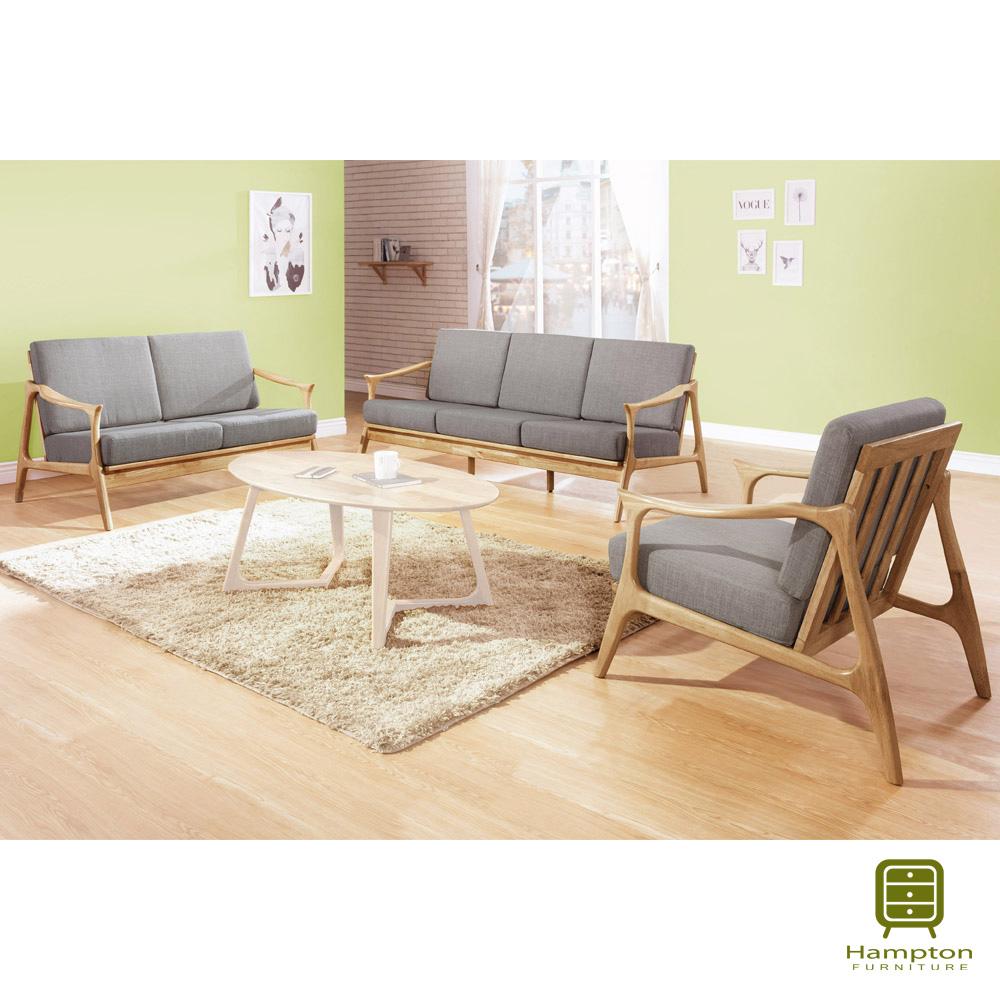 漢妮Hampton巴澤爾系列原木休閒椅組(1+2+3)