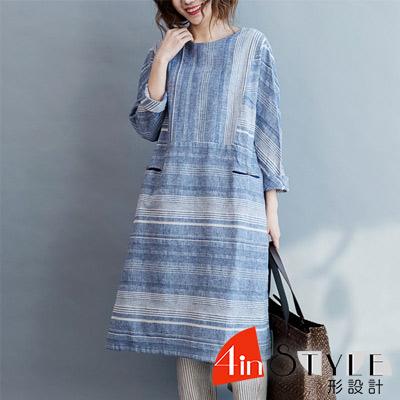 圓領棉麻條紋七分袖洋裝 (藍色)-4inSTYLE形設計