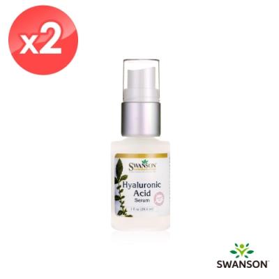 Swanson 斯旺森 玻尿酸保濕精華液2瓶組 (1盎司*2瓶)