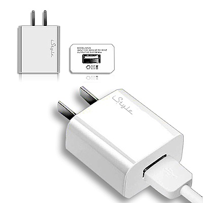 iStyle 1.5A快速充電套裝
