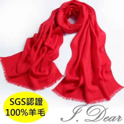 I.Dear-100%澳洲羊毛80支紗超大規格素色保暖圍巾披肩(大紅色)