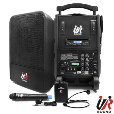 UR SOUND 75W雙頻藍芽MP3移動式無線擴音機(鋰電一手一腰)PA9223CDNBL