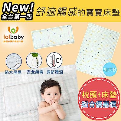 Lolbaby Hi Jell-O涼感蒟蒻枕頭+涼感蒟蒻床墊加大款(熱帶小魚) @ Y!購物