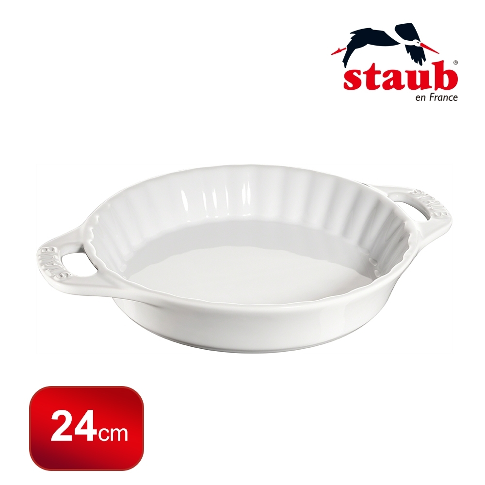 法國Staub 陶瓷雙把波浪烤盤 24cm 白色