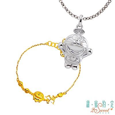 甜蜜約定 Doraemon 飛翔哆啦A夢純銀墜子+愛神之箭黃金手鍊