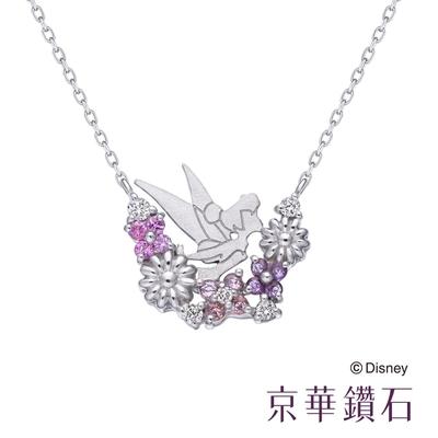 京華鑽石 迪士尼 奇妙仙子Tinker Bell 鑽石項鍊 10K 共0.04克拉