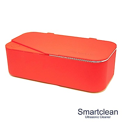 Smartclean 超聲波眼鏡清洗機(鮮紅)