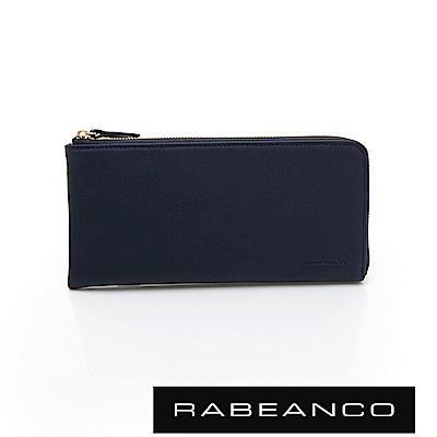 RABEANCO 歐系經典單拉鍊長夾 墨水藍