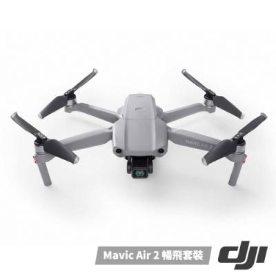 【贈Sandisk 記憶卡】大疆 DJI Mavic Air 2 空拍機-暢飛套裝