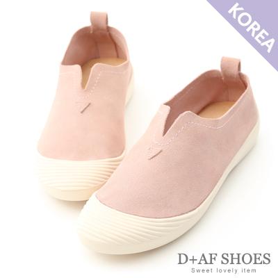 D+AF 輕鬆百搭.超軟真皮U口懶人鞋*粉