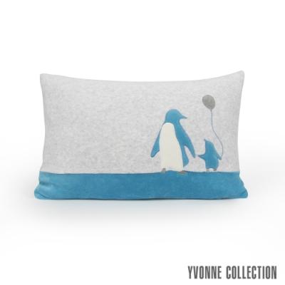 Yvonne Collection 親子企鵝方形抱枕(30x45cm)-淺灰白/水藍