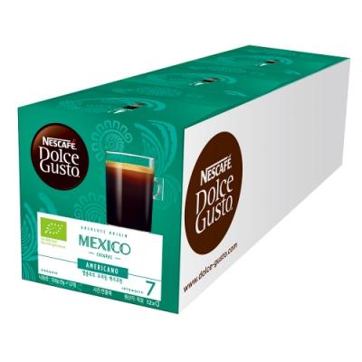 單品咖啡|雀巢美式經典咖啡膠囊-墨西哥限定版(共36顆入)