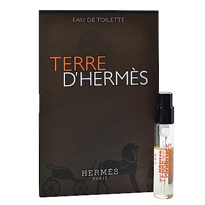 Hermes 愛馬仕 大地 男性淡香水 針管小香 2ml