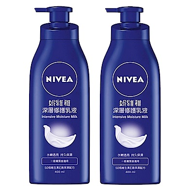 妮維雅 深層修護潤膚乳液400ml 2入組