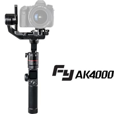 ★附跟焦器 ★FEIYU 飛宇 AK4000 單眼相機三軸穩定器 (公司貨) 承重4KG