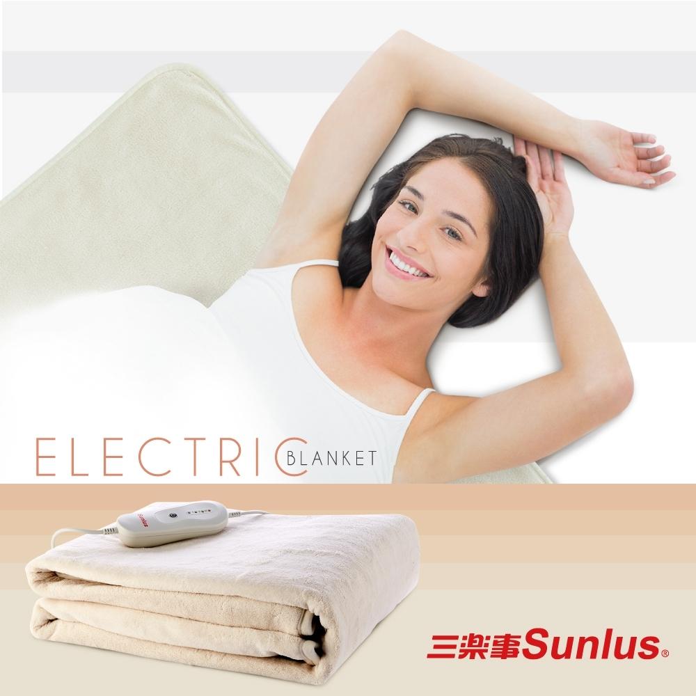 【Sunlus三樂事】單人雅緻電熱毯-SP2401WH
