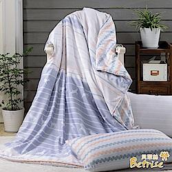 Betrise致,青春  3M吸濕排汗天絲四季被5X6.5尺(加碼贈天絲枕套X2)