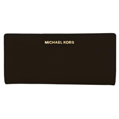 [時時樂限定] MICHAEL KORS JET SET 素面防刮長夾(多色選)