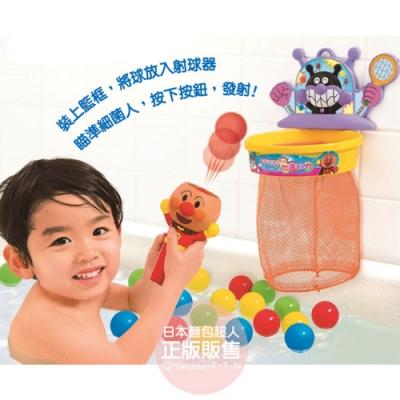 麵包超人-麵包超人神射手!洗澡投籃玩具