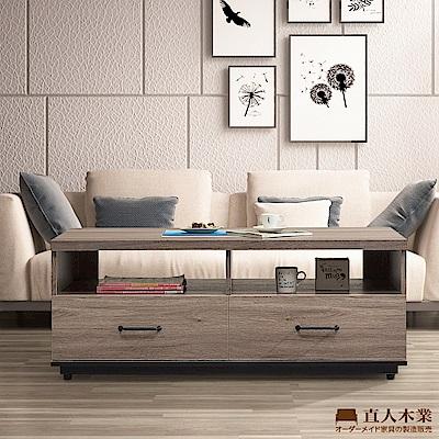 日本直人木業-CAN古橡木120公分大茶几(後面有附2個收納椅)