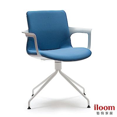 【iloom怡倫】 Ega Lux設計師系列人體工學時尚辦公椅 (寶石藍)