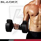 【BLADEZ】AD32-可調式啞鈴-32kg 健身必備重訓器材