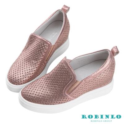 Robinlo 貴氣十足滿版鑲鑽沖孔內增高休閒鞋 粉色