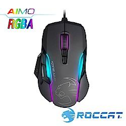 ROCCAT Kone-AIMO魔幻系列 艾摩版 RGBA電競滑鼠-灰
