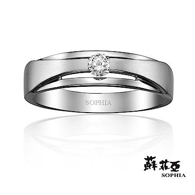蘇菲亞SOPHIA-相繫0.10克拉鑽石男戒