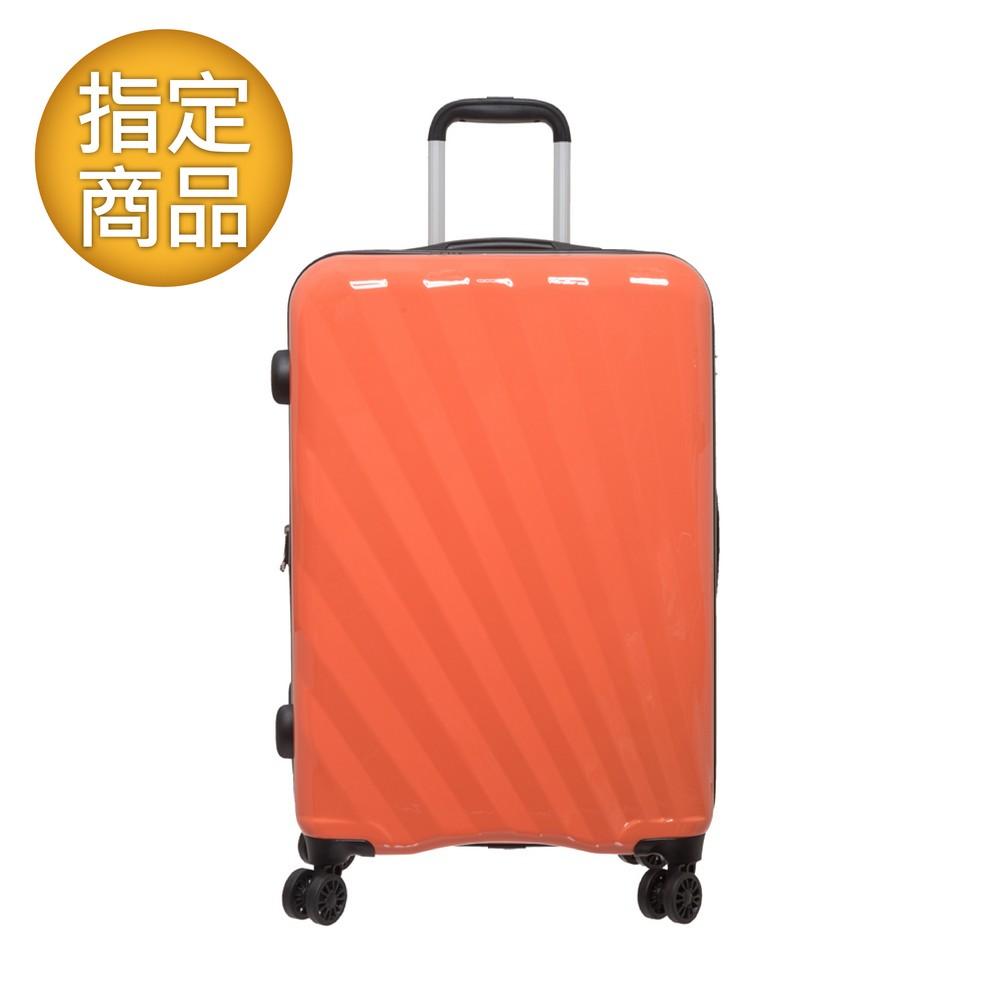 【OUTDOOR】SHINE閃耀系列-24吋拉鍊箱-珊瑚橘 OD1720B24LC