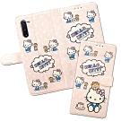 三麗鷗授權 三星 Samsung Galaxy Note10 粉嫩系列彩繪磁力皮套(小熊)