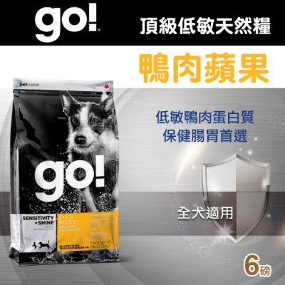 Go! 鴨肉蘋果 營養全犬配方《6磅》WDJ推薦