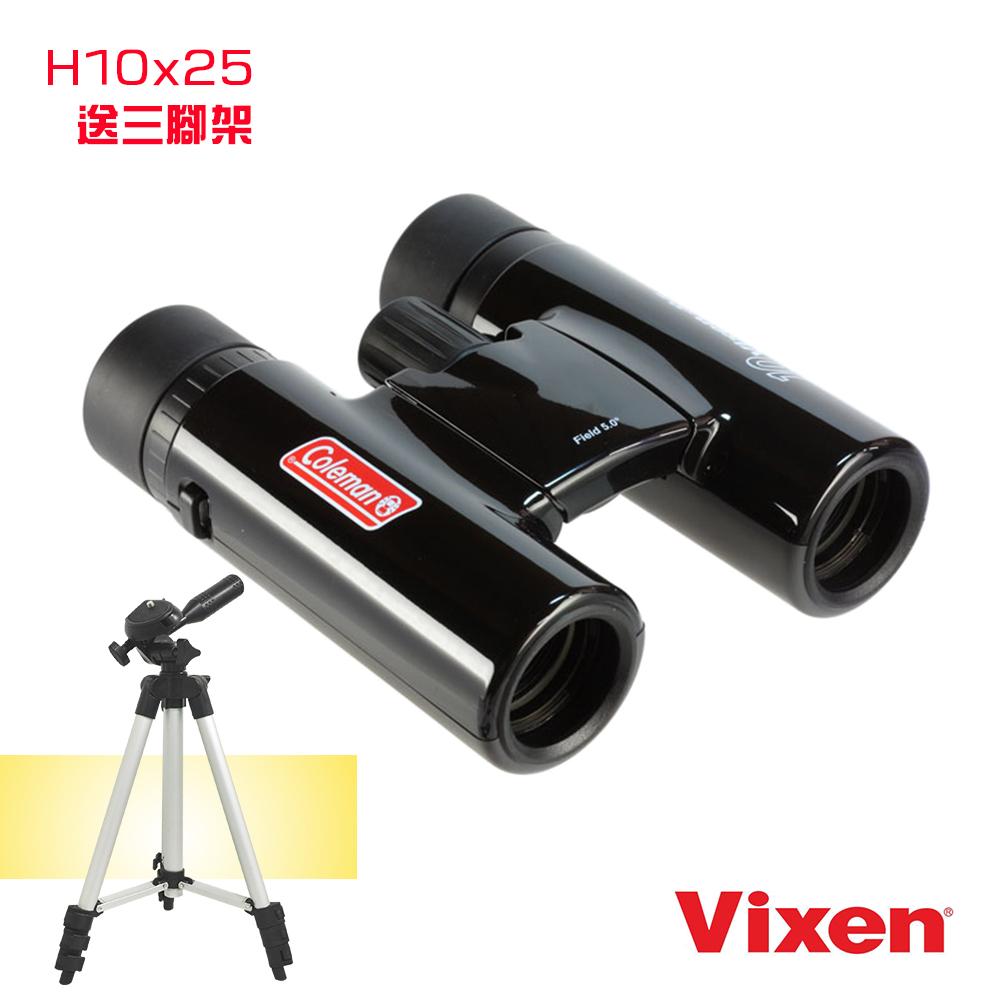 Vixen 10倍望遠鏡 H10x25