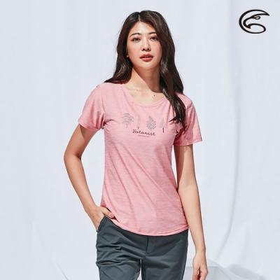 ADISI 女浪花洞洞排汗透氣T-bra上衣AU1911070 (S-2XL) 玫瑰粉
