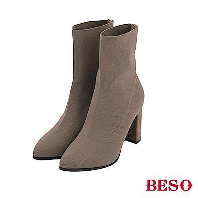 BESO 都會俐落 顯瘦尖頭針織短靴-灰褐