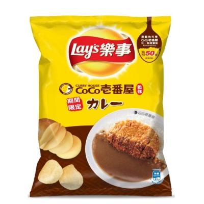 樂事洋芋片 豬排咖哩味(36g)