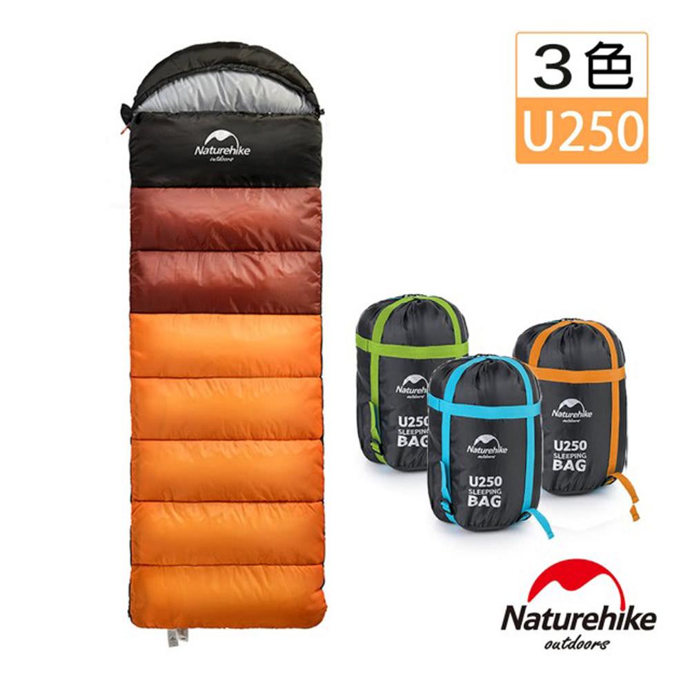 Naturehike 升級版 U250全開式戶外保暖睡袋